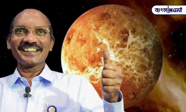 India took a big step in ISRO in Venus mission