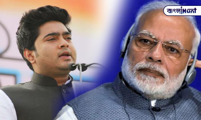 Modi Learn how to run an administration from Mamata Banerjee: Abhishek Banerjee