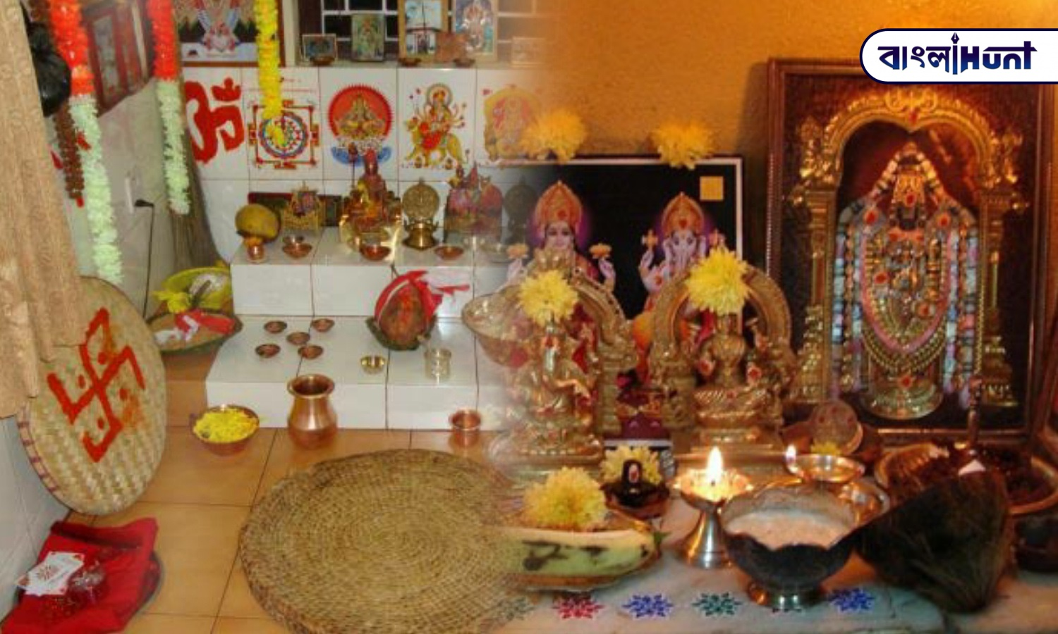 Decorate thakur ghar in this way, God's blessings will fall on your family