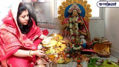 Photo of বিশেষ এই উপায়ে স্মরণ করুন মা লক্ষ্মীকে, মায়ের আশির্বাদে ফিরবে সুখের দিন