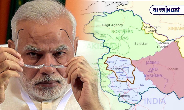 Wikipedia shows wrong map of Jammu and Kashmir, Modi govt takes tough action