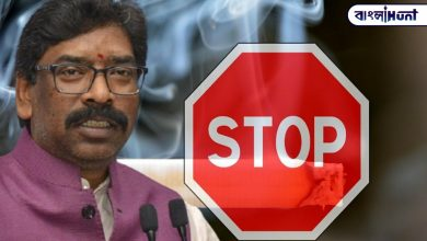 Photo of তামাকজাত দ্রব্য নেশা করলে পাওয়া যাবে না সরকারি চাকরি, নয়া আইন ঝাড়খণ্ড সরকারের