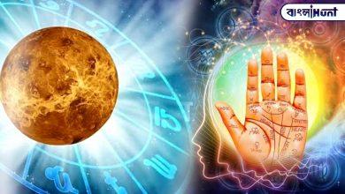 Photo of পালন করুন এই দুই বিশেষ পদ্ধতি, জীবন ভোরে উঠবে প্রেম, ধন সম্পত্তি ও সৌভাগ্য দিয়ে