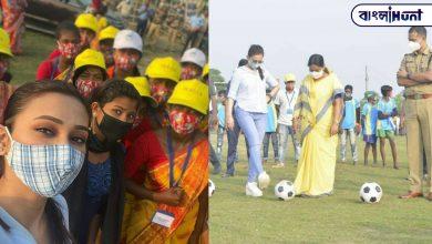 Photo of বারুইপুরে আদিবাসী ফুটবল প্রশিক্ষণ কেন্দ্র, উদ্বোধনী অনুষ্ঠানে গিয়ে চুটিয়ে ফুটবল খেললেন মিমি