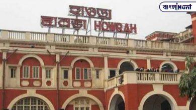 Photo of শিয়ালদহ স্টেশনের পর ঢেলে সাজানো হচ্ছে হাওড়া স্টেশন চত্বরও, জেনে নিন কি কি সুবিধা পাবেন যাত্রীরা