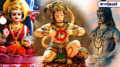 Photo of জন্মবার অনুযায়ী আরাধনা করুন আপনার অধিষ্ট দেবতার, জীবনে ফিরবে সুখ আনন্দ