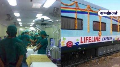 Photo of ইতিহাস তৈরি করল ভারতীয় রেল, তৈরি হল বিশ্বের প্রথম Hospital Train