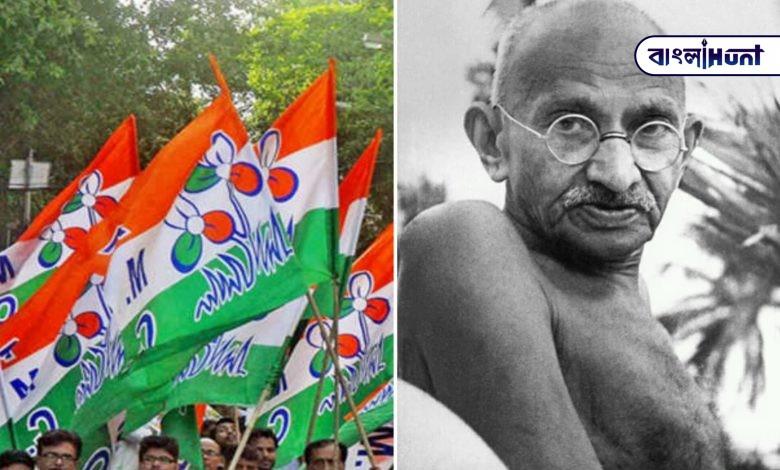 viral video on social media of Trinamool leader with gandhi ji