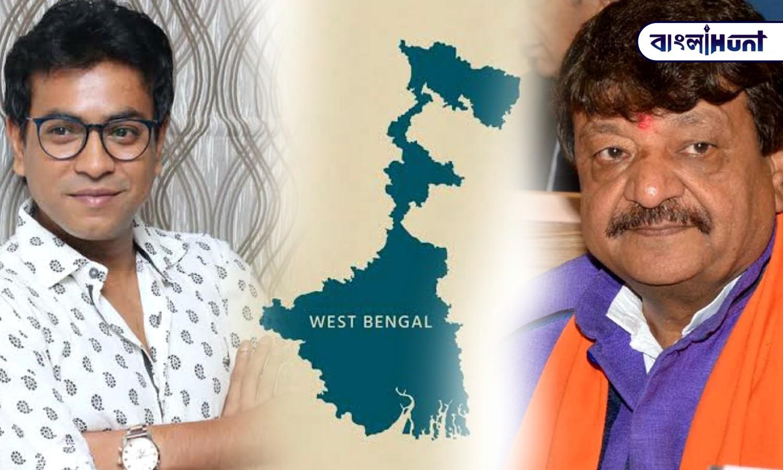 Rudranil Ghosh decided to have a meeting with Vijayvargiya