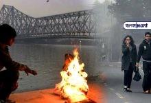 Photo of সমস্ত শক্তি নিয়ে বাংলায় ফিরছে কনকনে শীত, তারিখ জানাল আবহাওয়া দফতর