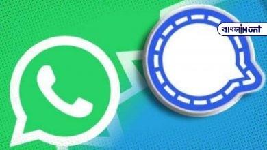 Photo of বিপুল গ্রাহক হাতছাড়া Whatsapp এর, ভারতে ফ্রি অ্যাপের তালিকার শীর্ষে Signal, জানুন এই অ্যাপের সুবিধা