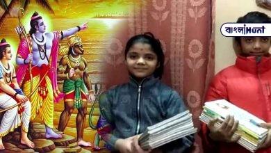 Photo of করোনা কালে ২১০০ পাতায় সম্পূর্ণ রামায়ণ লিখে সবাইকে তাক লাগিয়ে দিল দুই ক্ষুদে