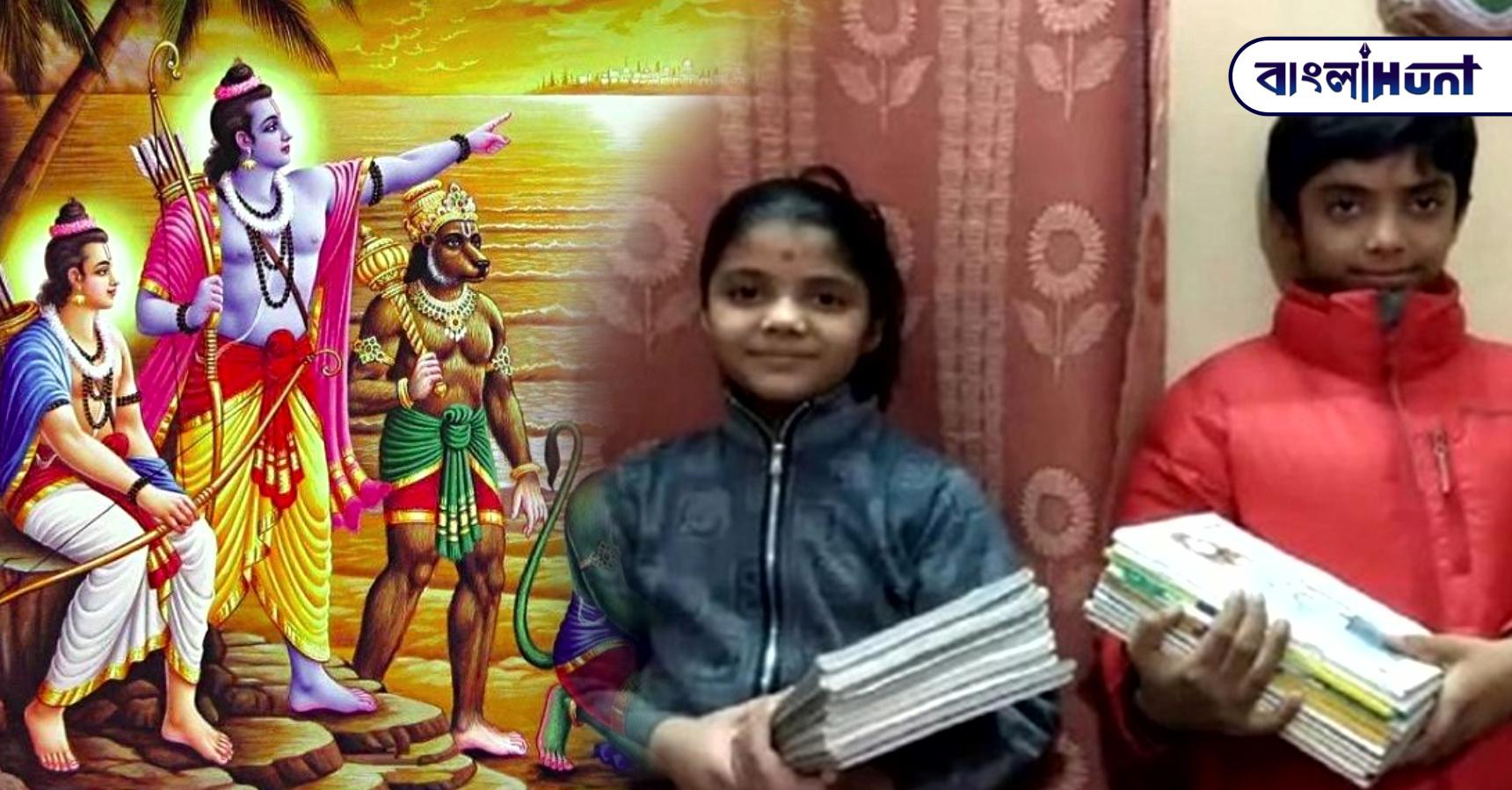 IMG 20210110 210956 Bangla Hunt Bengali News