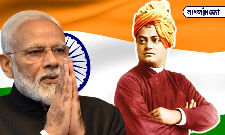 Swamiji says the atheist who does not trust himself - Narendra Modi