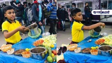 Photo of viral photo : শিয়ালদহ স্টেশনে খাবার বেঁচে পেট চালায় এই খুদে, সাহায্য করার আর্জি নেটিজেনদের