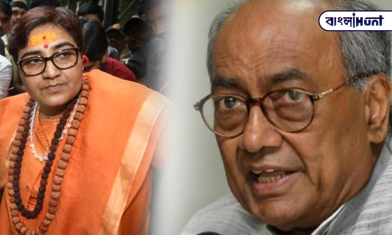 digvijaya singh's offensive remarks on nathuram godse, Pragya Singh Thakur retaliates angrily