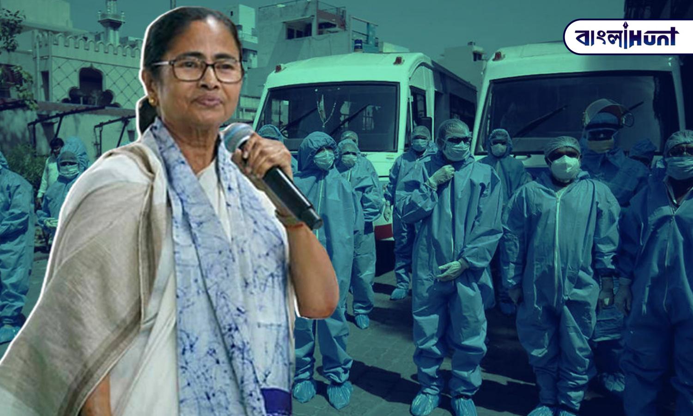 IMG 20210114 150551 Bangla Hunt Bengali News