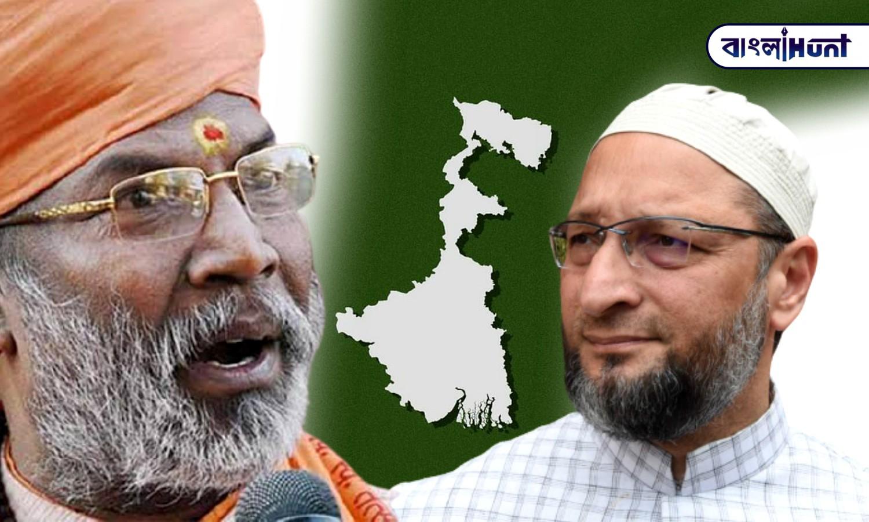 IMG 20210114 173339 Bangla Hunt Bengali News