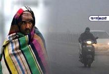 Photo of শুরু শীতের দ্বিতীয় ইনিংস, রেকর্ড গড়বে সর্বনিন্ম তাপমাত্রা: আবহাওয়ার খবর