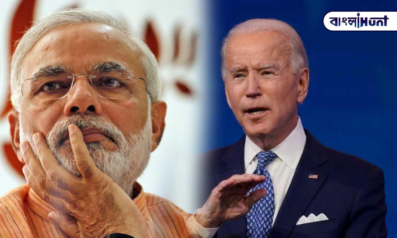 Joe Biden was trying to please Pakistan and invited Pakistani leaders