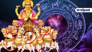 Photo of আজকের রাশিফল ৭ ই মার্চ রবিবার ২০২১, ছুটির দিনে দেখে নিন কেমন কাটবে গোটা দিন
