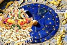 Photo of আজকের রাশিফল ২২ শে জুন মঙ্গলবার ২০২১, এই রাশির ব্যক্তিদের জীবনে খুলবে অর্থের ভান্ডার