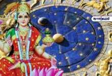 Photo of আজকের রাশিফল ১৫ ই মে শনিবার ২০২১, বিশেষ উপহার পাবেন এই রাশির ব্যক্তিরা