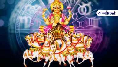 Photo of আজকের রাশিফল ২৬ শে ফেব্রুয়ারী শুক্রবার ২০২১, বিশেষ রাশির ব্যক্তিদের খুলে যাবে ভাগ্যের দরজা