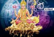 Photo of আজকের রাশিফল ২২ শে জানুয়ারি শুক্রবার, আজ বিশেষ রাশির ব্যক্তির বিবাহিত জীবন হবে মধুর