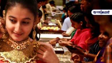 Photo of সপ্তাহের শুরুতেই আরও সস্তা হল সোনার দাম, একবার ঘুরে দেখুন স্বর্ণ বাজার