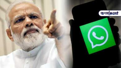 Photo of Whatsapp এর উপর কড়া মুডে মোদী সরকার, CEO কে চার পাতার চিঠি লিখে চাওয়া হলো জবাব