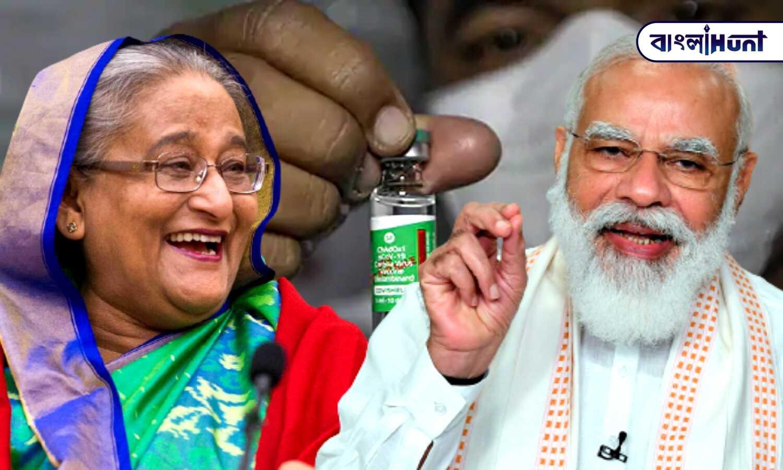India's gift to neighboring Bangladesh is 20 lakh doses of Covishield