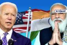 Photo of রাষ্ট্রপতি পদে বসতেই ভারতীয়দের জন্য সুখবর দিলেন বিডেন, করলেন বড় ঘোষণা