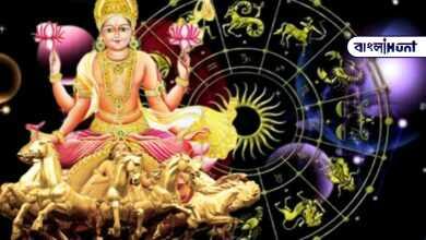 Photo of আজকের রাশিফল ২৪ শে জানুয়ারি রবিবার ২০২১, ছুটির দিনে দেখে নিন কেমন কাটবে গোটা দিন