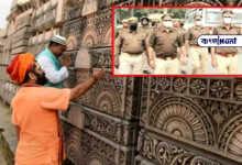 Photo of রাম মন্দিরের নামে  চাঁদা তুলছিল কিছু ভুয়ো ব্যাক্তি! খবর পেতেই কড়া একশন নিল UP পুলিশ
