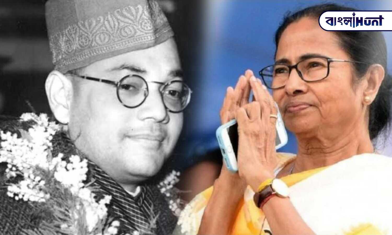 University named after Netaji and monument named Azad Hind Fauj at Rajarhat: Mamata Banerjee