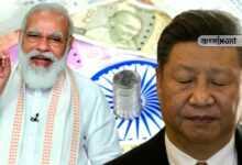 Photo of ২০২১ সালে চীনকে ছাপিয়ে ডবল ডিজিটে দাঁড়াবে ভারতের অর্থনৈতিক বৃদ্ধি, ভবিষ্যৎবাণী IMF-র