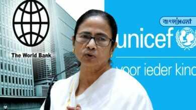 Photo of করোনার মধ্যেও পরিষেবা প্রদানে নজির গড়েছে মমতা সরকার, প্রশংসায় পঞ্চমুখ World Bank