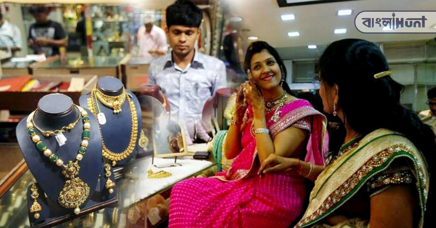 silver gold price on 19 th february in kolkata