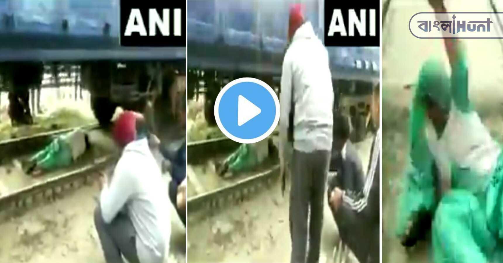 Woman lying on the railway line: viral video