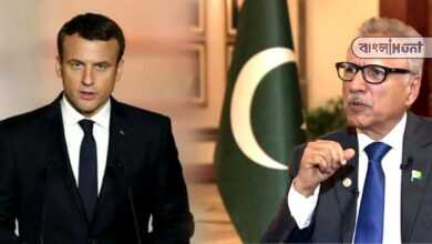 Photo of ফ্রান্সের প্রস্তাবিত নতুন আইনে ঝাল লাগল পাকিস্তানের, হুঁশিয়ারি দিলেন পাক রাষ্ট্রপতি