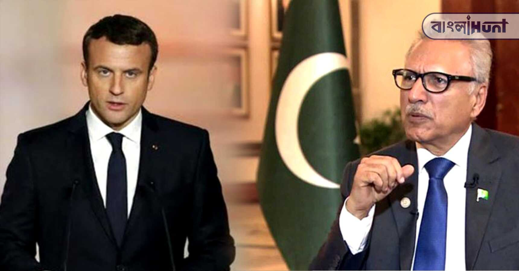 Pakistan is angry over the new law proposed by France