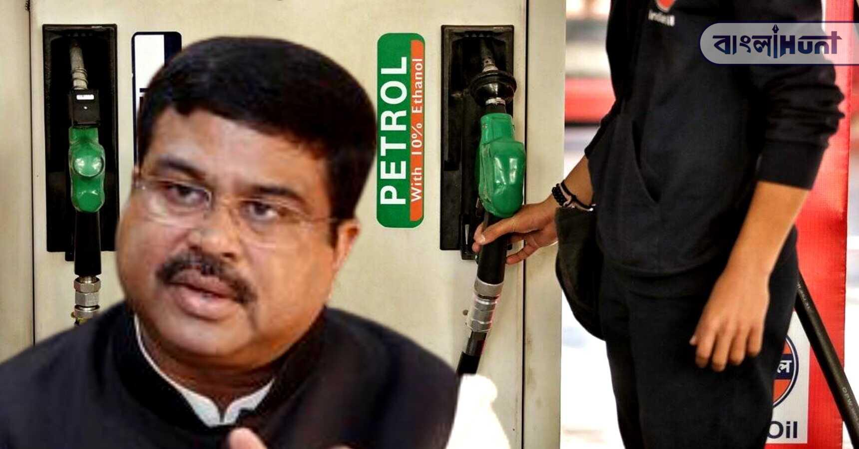 Petrol-diesel may be brought under GST: Dharmendra Pradhan