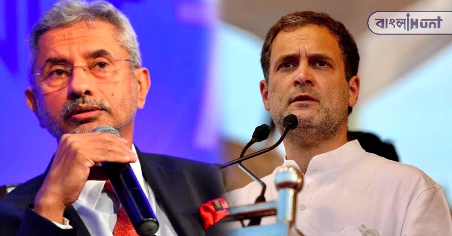Rahul Gandhi was dividing the country through politics, Subrahmanyam Jaishankar replied