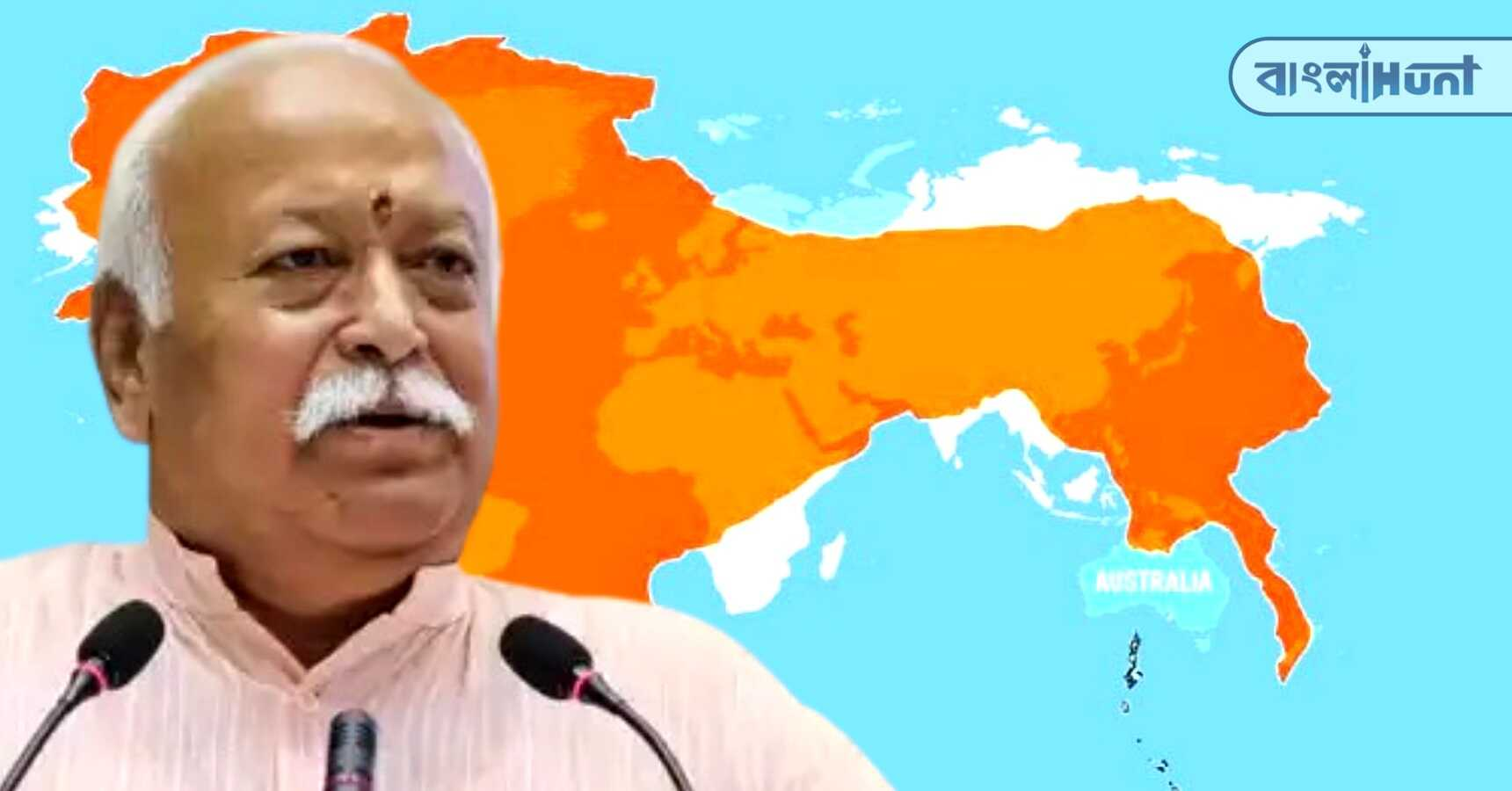 'Unified India will be built again', Mohan Bhagwat's demand