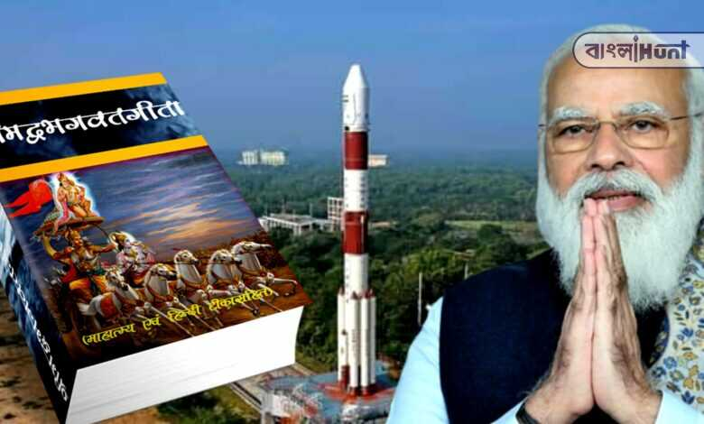 ISRO's PSLV-C51 / Amazonia-1 will be launched today.