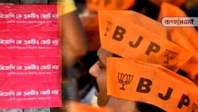 Photo of 'বিজেপিকে একটিও ভোট নয়'- BJP বিরোধী পোস্টারে ঢাকল শিলিগুড়ি