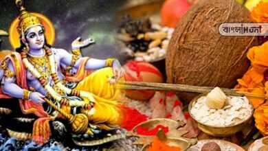 Photo of জীবন থেকে বাধা দূর করতে এই উপায়ে পুজো করুন বিষ্ণু দেবের, জীবন হবে ধন্য