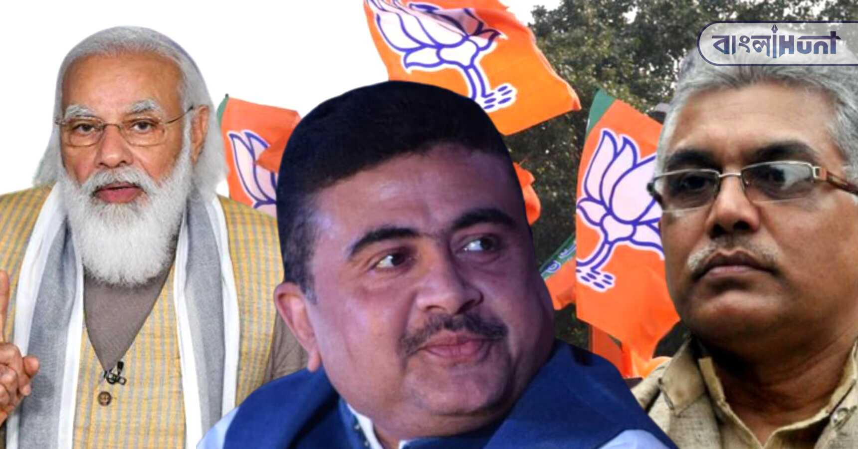 Dilip Ghosh will be the candidate in the election?