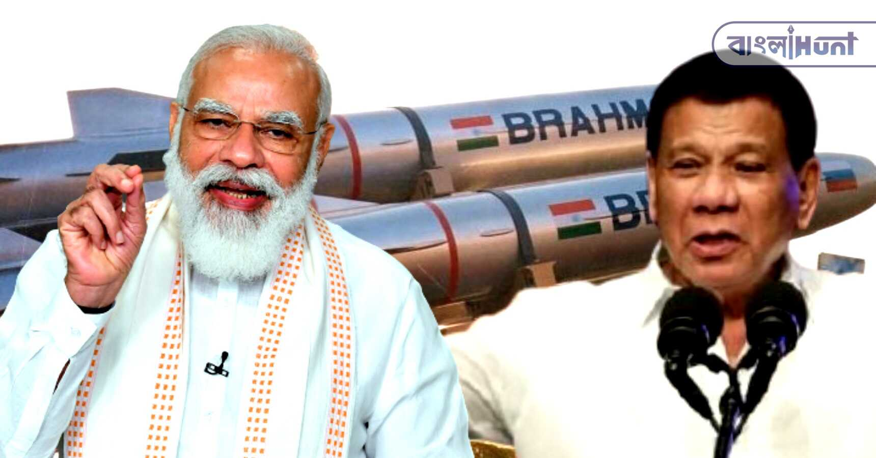 India will help the Philippines with brahmos supersonic cruise missile